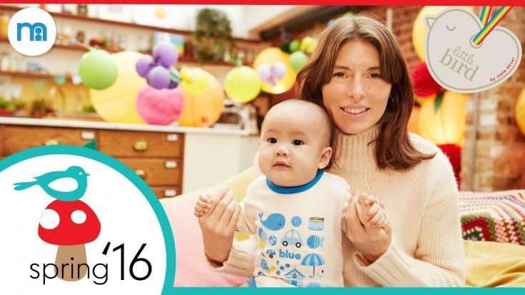 Mothercare Promo Code