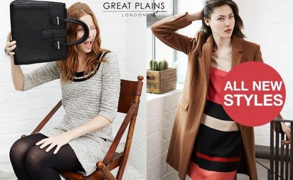great-plains-promo-code