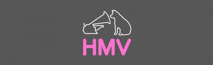 HMV Voucher codes