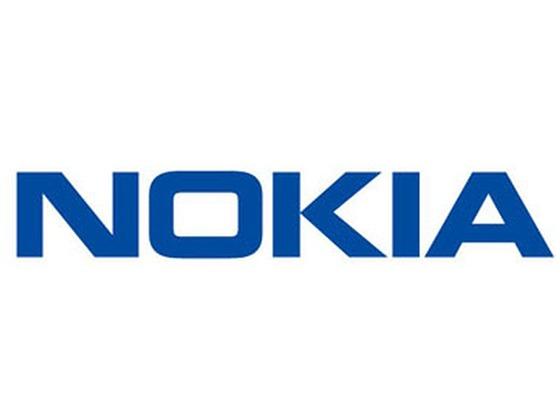 Nokia Health Discount Code